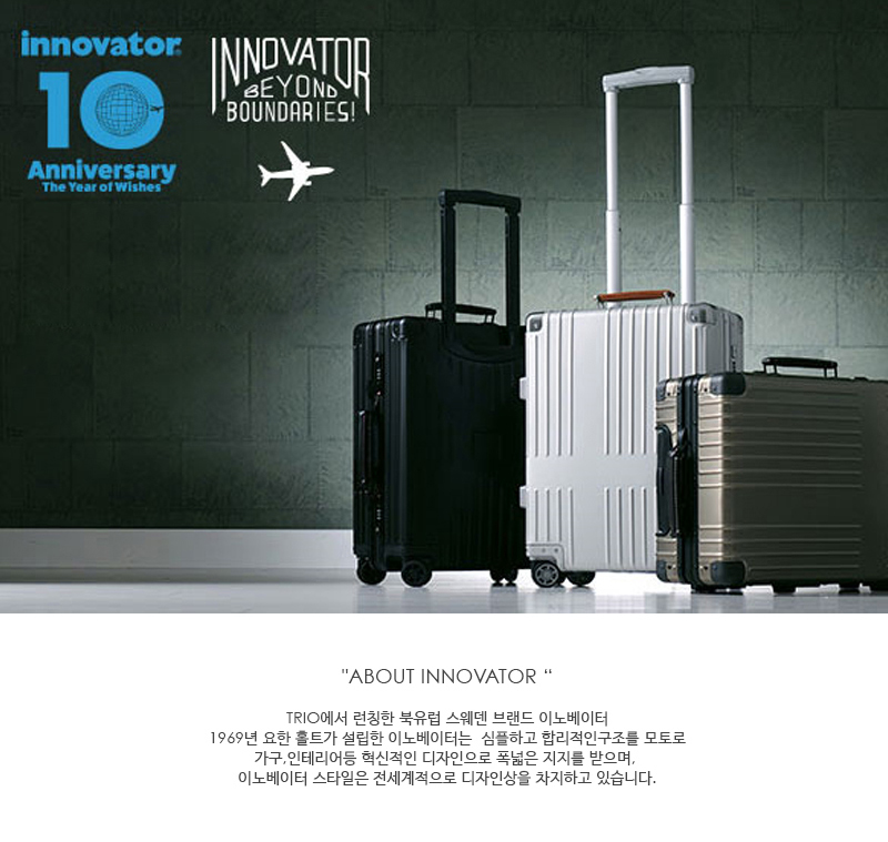 이노베이터 INV2517LA 26인치 대형 여행용캐리어 여행가방 - 이노베이터, 1,050,000원, 하드형, 대형(25형) 이상