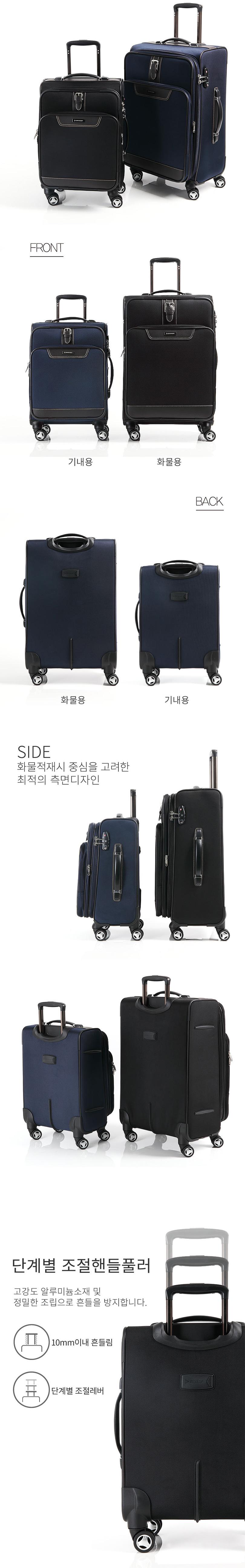던롭 NF112 19형 소프트 여행가방 - 던롭, 140,000원, 소프트형, 기내용(20형) 이하