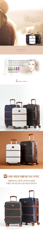 로베르타 디 카메리노 베니스 RAB053 23형 (PC+ABS) 하드 여행가방 - 던롭, 119,000원, 하드형, 25inch 이상