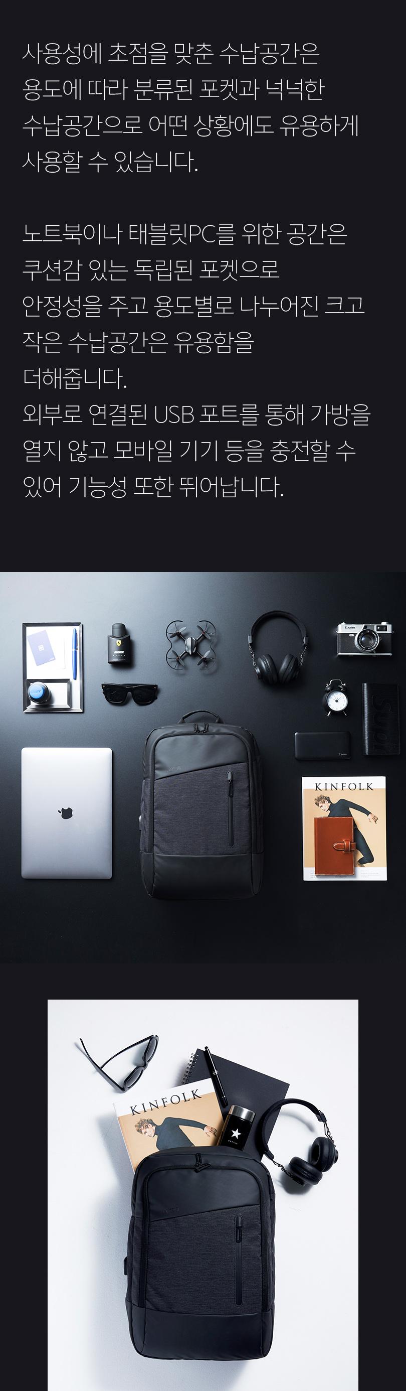 란체티 지피 백팩 남자백팩 비지니스백팩 노트북백팩 - 란체티, 63,000원, 백팩, 패브릭백팩