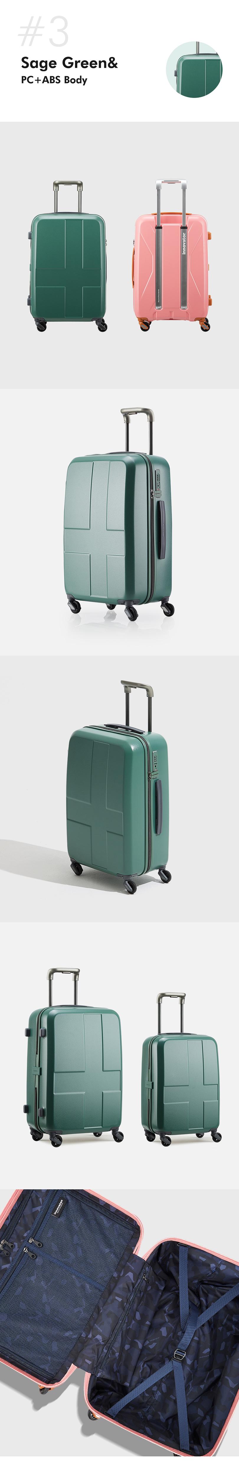 트리오 이노베이터 INV55 23인치 중형 여행용캐리어 여행가방 세이지그린 - 트리오, 400,000원, 하드형, 대형(25형) 이상