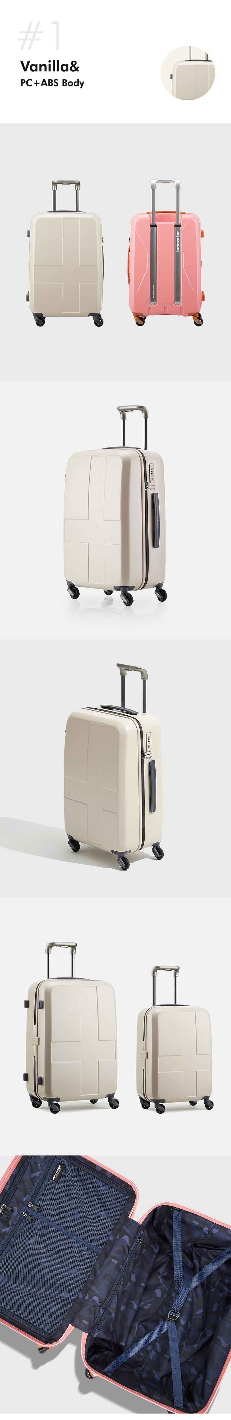 트리오 이노베이터 INV55 23인치 중형 여행용캐리어 여행가방 바닐라 - 트리오, 400,000원, 하드형, 대형(25형) 이상