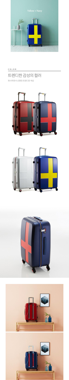 이노베이터 INV48 19형 여행용캐리어가방 - 트리오, 360,000원, 하드형, 중형(24형) 이하